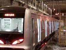 成都地铁3号线