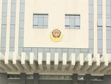 青浦监狱扩建工程_干警综合楼干挂瓷板工程