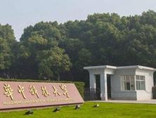 华中科技大学水池轨道项目