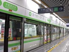杭州地铁4号线