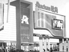 欧尚超市嘉兴南湖店二期工程幕墙工程
