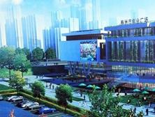 株洲创业广场